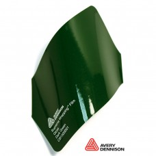 Avery Dennison - Gloss Dark Green CB1500001