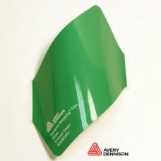 Avery Dennison - Gloss Emerald Green AS8980001