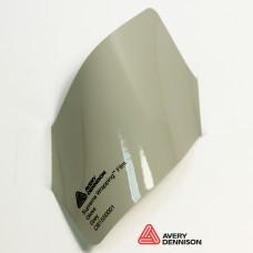 Avery Dennison - Gloss Grey CB1550001