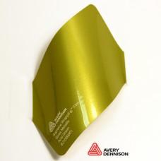 Avery Dennison - Gloss Metallic Acid Green BJ1090001