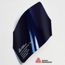 Avery Dennison - Gloss Metallic Magnetic Burst BL8230001
