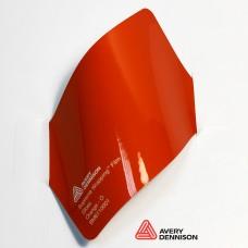 Avery Dennison - Gloss Orange BM6110001