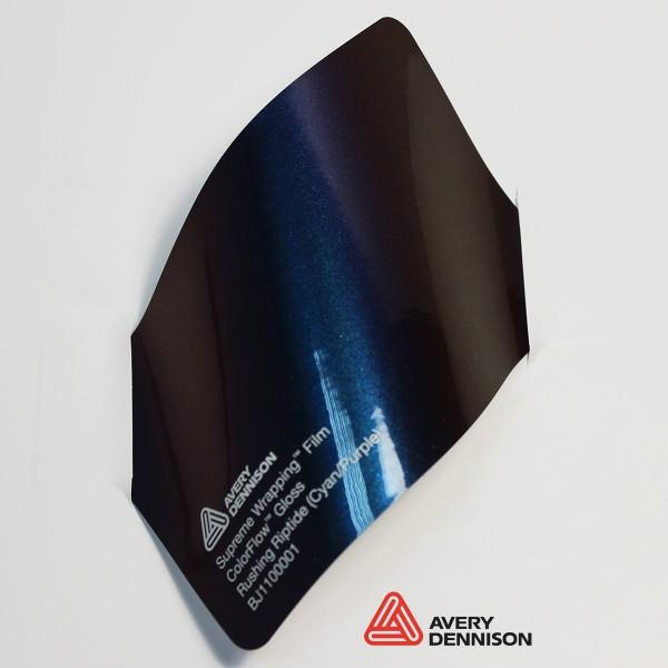 Avery Dennison - Gloss Rushing Riptide (Cyan-Purple) BJ1100001