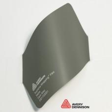 Avery Dennison - Matte Dark Grey CB1720001