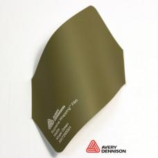 Avery Dennison - Matte Khaki Green AW7280001