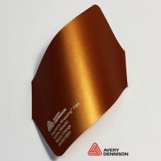 Avery Dennison - Matte Metallic Blaze Orange AV3010001