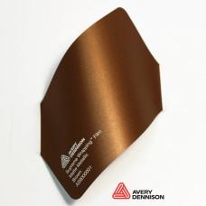 Avery Dennison - Matte Metallic Brown AS9000001