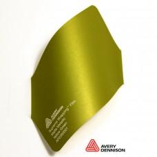 Avery Dennison - Matte Metallic Yellow Green AP260001