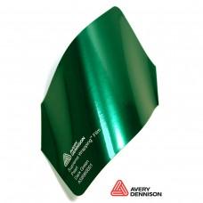 Avery Dennison - Pearl Dark Green AS8960001