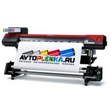 Печать и ламинирование