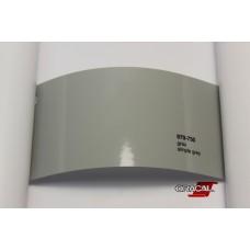 Oracal 970-730 simple grey